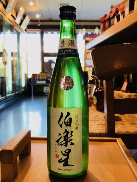 宮城県新澤醸造店で作られている日本酒「伯楽星」
