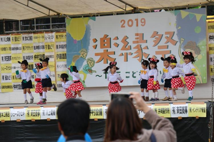 :楽縁祭:使用予定画像:園児ダンス②S.jpg